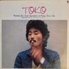 日野元彦: TOKO at Menu in jazz (1975) 黒く白く