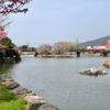 丸田池(福岡県糸島)