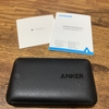 【Anker PowerPort Atom III Slim レビュー】iPhone iPadも急速充電できる! 30W出力Ankerおすすめ充電器!