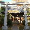 高円寺駅の名前の由来 東京三鳥居の1つ 宿鳳山高円寺 に行ってきた
