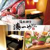【オススメ5店】仙台(仙台駅周辺)(宮城)にあるビールが人気のお店