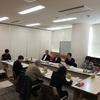 愛知県協会 理事会