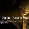 SBlock(エスブロック)の登録方法と報酬制度について/SBlock Wallet