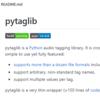 Python: PyTagLibで音楽ファイル (wav, flac, mp3, m4a, aac) のタグ情報抽出