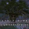 【FF14】 モンスター図鑑 No.078「シルフランド・センチネル(Sylphlands Sentinel)」