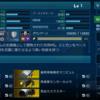 オススメ機体紹介②ジェスタ(強襲:コスト320)