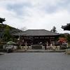 當麻寺の紅葉