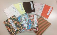 未来に生きる日本語教材