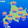 北海道が日本一暑い!!道産子には死活問題