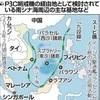 『自衛隊機  南シナ海 飛行拡大〜沿岸国経由  中国を牽制へ』(読売新聞1/10)〜日米安保と〈抑止力理論〉