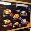 「焼肉ライク」コスパ最強のおひとり様向け焼肉ファストフード店【 早い・安い・美味い 】