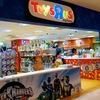 ネット業者に敗れる実店舗たち・・・。このままでは「トイザラス」もなくなっちゃう?!
