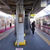 京成千葉線・千原線