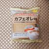 【フジパン】スナックサンド カフェオレ【紹介】