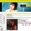 『Quake Live』のニュースが動画ファイルナビゲーターさんのブログに掲載されました