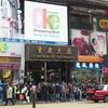 香港国際空港から市内「重慶大厦(Chungking Mansions)」までの行きかた(バス編)