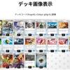 【ポケカ】剣盾発売直前!ザシアンV+ルカリオ&メルメタルGXデッキ紹介!