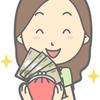 本当にできる「1ヶ月で〇〇万円稼ぐ方法!」を『見極める』方法!!