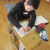 やまびこ:勉強中