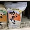 アジアンスーパー(アメリカでお米を炊く)
