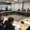 学習組織全国連絡会議