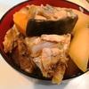 【1食80円】砂糖みりん不使用はまちアラ大根の自炊レシピ