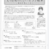 6月12日 グランフロント大阪