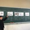 長文を扱う授業の指導方法④(リテリングの授業について)