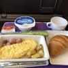 【シニア旅】地球ごはん。あの国のあの料理。スペイン鉄道「renfe」1等車両の飲食サービスが極上。