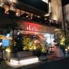 【 広島 * 中区 】広島本通りにある非日常空間が味わえる高見えなお店