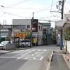 西舞子交番前(神戸市垂水区)