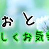 富士フィルムXF10を触ってきました。