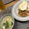 名古屋栄・ラシックのタイ料理レストラン「マンゴツリーカフェ」に行ってきたよ