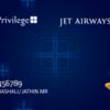 Jet airways 上級会員昇格への道のり。Silverは直ぐに達成可能かも!?