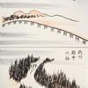 岡崎橋と武州府中六社