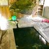 【湯ノ花温泉】温泉券で巡る4つの共同浴場【福島・南会津】