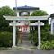 御殿稲荷神社(府中市/本町)の御朱印と見どころ