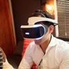 不動産業界にも「VR」の波が押し寄せようとしている。