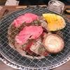 徳島でおいしい焼肉を食べたい?だったら炭火七輪焼肉のお店「牛之助」へ!