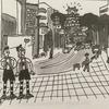 エンジョイ・シンプル・イングリッシュ日本語訳『姫路城』