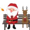 クリスマスまで1ヶ月🎄サンタはいつまでやってくる?