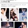 安室奈美恵ラストツアーDVD&Blu-ray セブンネット購入特典❤️