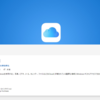 MS Store向け iCloud for Windows 10.7リリース