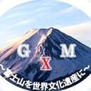 【GM】ふじさん・ザ・ゲーム批評