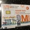 シンガポール旅行 現地の格安SIM「M1」(100GB/15ドル)を「R-SIM10」で使えるか試す