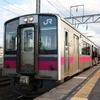 信州東北ローカル線乗り鉄の旅 7日目⑫ 夕陽差す奥羽本線を行く