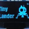 Tiny Joypadのゲーム紹介3本。Attiny Arcadeからの移植版もあり〼。