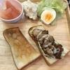残り物で簡単リメイク。オシャレでおいしいから作って。照り焼きチキントースト。