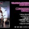 【新着動画】DVD発売!!『Hitori Girls Band MV CLIP COLLECTION』優香にょふ×カラオケまねきねこ 初コラボ作品