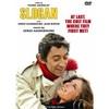 フランス映画  スローガン   1968年